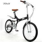 GROWING FLAT 折りたたみ自転車  人気の為、品薄です!
