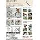 WACHSEN 26インチ 折畳式シティサイクル シマノ6段変速付 アイボリー/モスグリーン 写真4