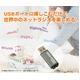 USB インターネット RADIO MINI