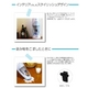 ウエット&ドライ コードレスクリーナー su-inn(スーイン) 写真3