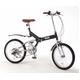20インチ折畳自転車 グローイングフラット ツヤ消しカラー/ブラック + 自転車アクセサリー4種セット 写真1
