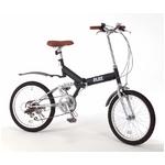 20インチ折畳自転車 グローイングフラット ツヤ消しカラー/ブラック + 自転車アクセサリー4種セット 18,900円