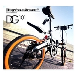 DOPPELGANGER(R)(ドッペルギャンガー) 101
