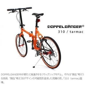 DOPPELGANGER(R)(ドッペルギャンガー) 310 tarmac