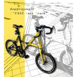 DOPPELGANGER(R)(ドッペルギャンガー)  FX02 RTY
