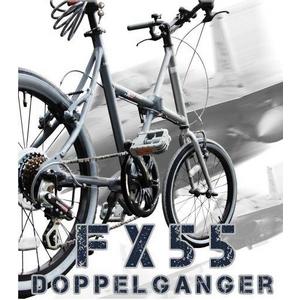 DOPPELGANGER(R)(ドッペルギャンガー)  FX55