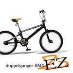 DOPPELGANGER(R)(ドッペルギャンガー)  BMX X-9 EZ2