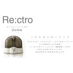 Re:ctro(レクトロ) アロマ加湿器 dome(ドーム)の詳細ページへ