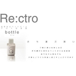 Re:ctro(レクトロ) アロマ加湿器 ペットボトル式 bottle(ボトル)の詳細ページへ