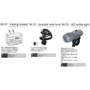 PRIMARY(プライマリー) 6段変速 クロスバイク BGC-700-RD レッド+折りたたみバスケット+ワイヤーロック+LEDライト