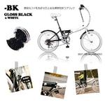 HEAVEN's(ヘブンズ) 20インチ カラフル折り畳み自転車 BGC-106-BK 6段変速 クロスブラック