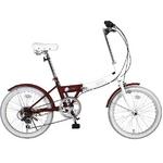 20インチ カラフル折りたたみ自転車 6段変速 HEAVEN's チョコブラウン