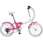 20インチ カラフル折りたたみ自転車 6段変速 HEAVEN's ピンク