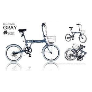 HEAVEN's(ヘブンズ) 20インチ カラフル折り畳み自転車 BGC-K206-GY カギ/カゴ/ライト付 6段変速 グレー