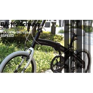 WACHSEN(ヴァクセン) 20インチアルミ 折り畳み自転車 Schwarz(シュヴァルツ) 6段変速付 BA-102