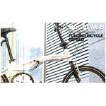 WACHSEN(ヴァクセン) 20インチアルミ 折り畳み自転車 Weiβ(ヴァイス) 6段変速付 BA-101