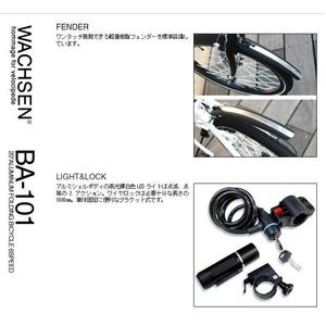 20インチアルミ折りたたみ自転車 6段変速付 Weiβ(ヴァイス) BA-101