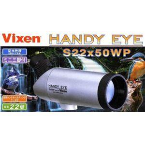 Vixen(ビクセン) スポッティングスコープ ハンディアイ