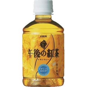 【超特価商品】午後の紅茶レモンティ280mlPET48本セット