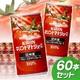 キリン トマトジュース有塩190g缶