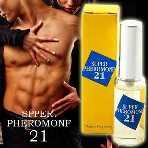 スーパーフェロモン21