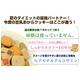 夏の豆乳おからクッキー 8種 1kg(250g×4)  写真3