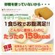 夏の豆乳おからクッキー 8種 1kg(250g×4)  写真4