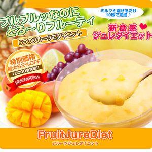 フルーツジュレダイエット 150g×5袋