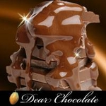 ディアチョコレート ミルク 5枚