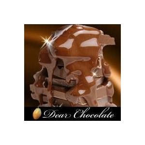 ディアチョコレート ビター 5枚