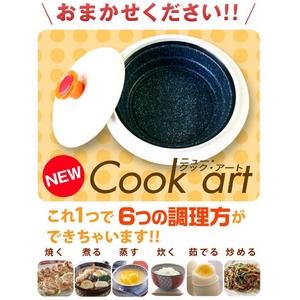 【これ1個で6種の調理が可能】電子レンジ専用調理器 ニュークックアート