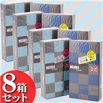 ミチコロンドンコンドーム 【96個(8箱セット)】