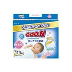 Goo.n(グーン) おむつ はじめての肌着 新生児 114枚 【2セット】