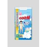 Goo.n(グーン) おむつ 肌ごこちパンツ BIGサイズ 46枚 男の子 【3セット】