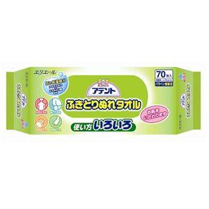 エリエール アテント ふきとりぬれタオル 70枚 【12セット】