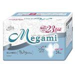 Megami ウルトラスリム (多い日の昼用) 羽つき 24枚 【24セット】