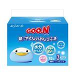 Goo.n(グーン) 肌にやさいいおしりふき つめかえ用70枚×3P 【12セット】