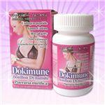 Dokimune(ドキムネ) BONBON DYNAMITE