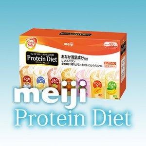 明治プロテインダイエットミックスパック 30袋(30食分)