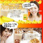 明治プロテインダイエットミックスパック30袋(30食分)