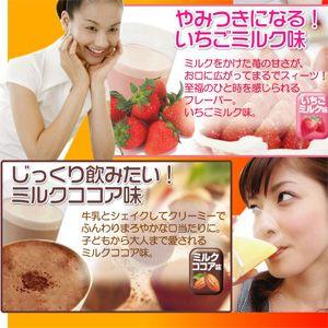 明治製菓プロテインダイエットミックスパック30袋(30食分)