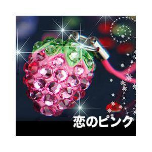 恋を呼ぶワイルドベリーストラップ 恋のピンク