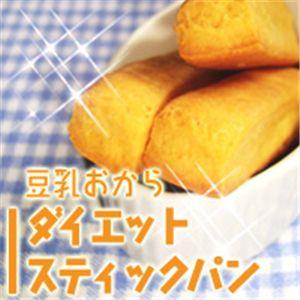 豆乳おからダイエットスティックパン