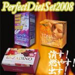 Perfect Diet Set 2008