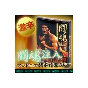 闘魂注入アントニオ猪木特製カレー(5食入)