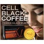 ダイエットサポートコーヒー セルブラック 3個セット