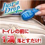 ジャストアドロップ バリューセット 【3セット】