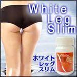 ホワイトレッグスリム
