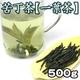 苦丁茶(くていちゃ)500g 【2個セット】