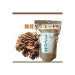 【舞茸(マイタケ)100%】純まいたけ茶 50g